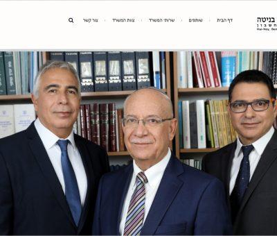 """בניית אתר למשרד רו""""ח"""