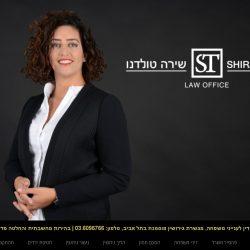 בניית אתר עורכי דין