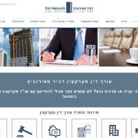 בניית-אתר-עורך-דין