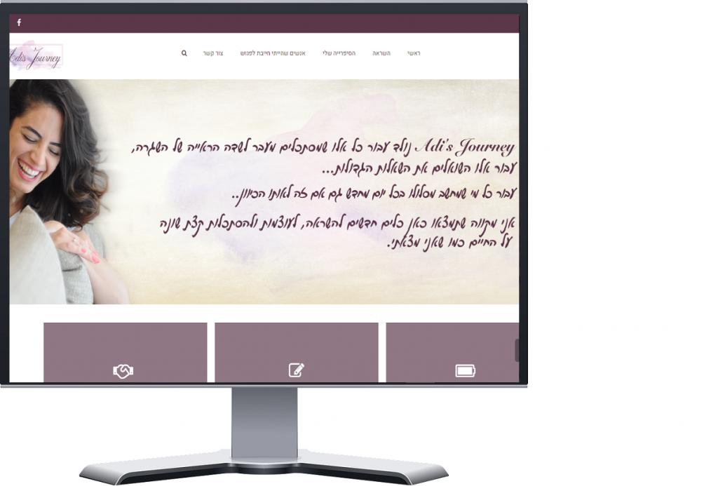 בניית אתר בלוג אישי