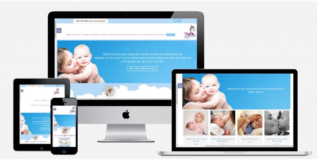 שדרוג אתר ליועצת שינה ובניית חנות להדרכות באתר