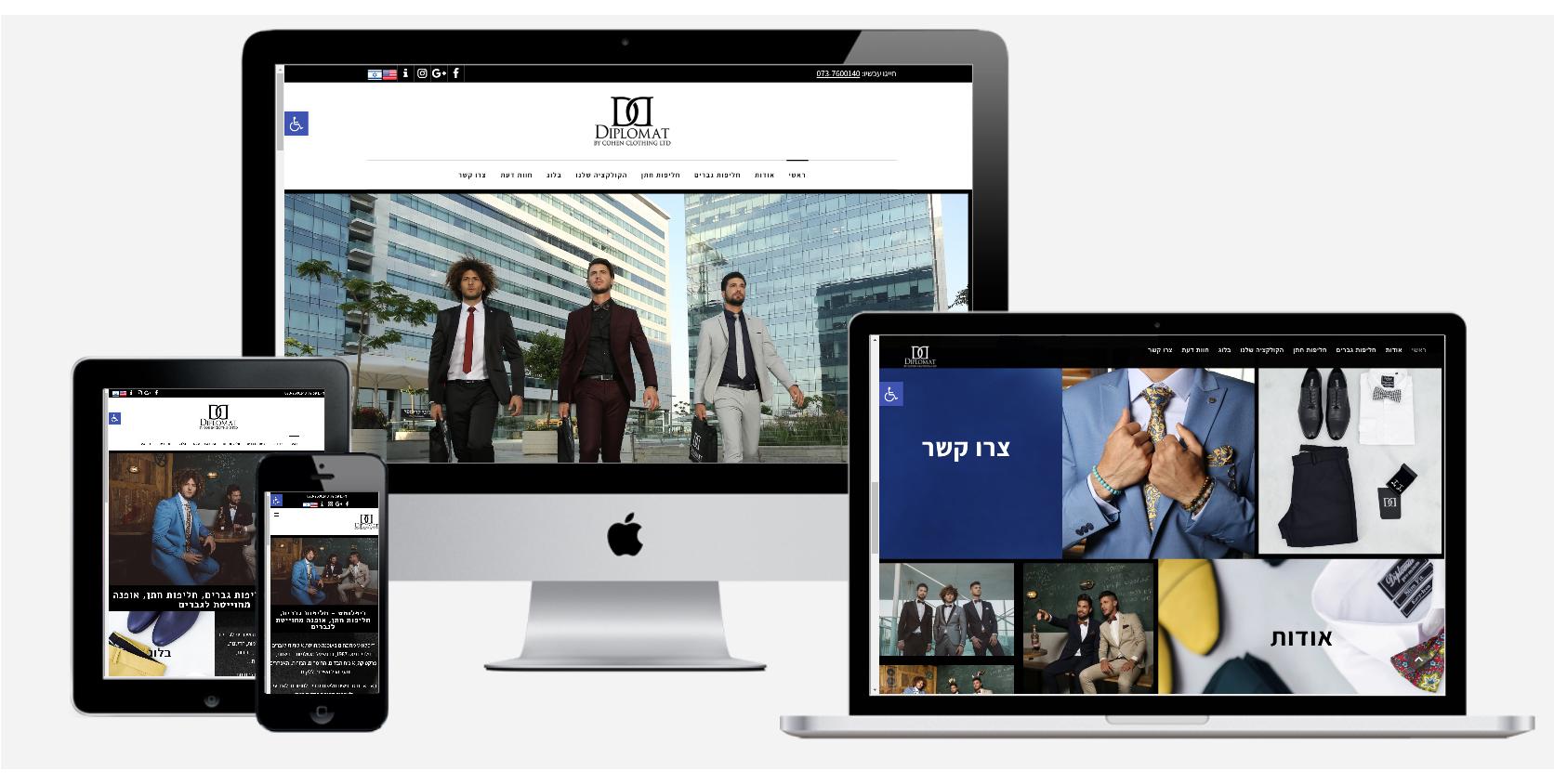 בניית אתר לרשת חנויות חליפות לגברים