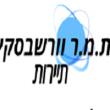 לוגו-מעודכן